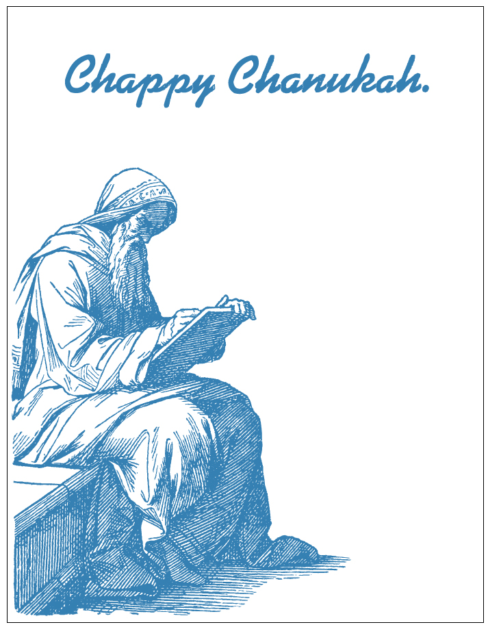 chappy-chanukah